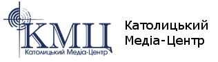 Католицький Медіа-Центр