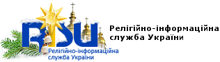 Релігійно-інформаційна служба України
